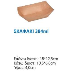 ΧΑΡΤΙΝΟ ΣΚΑΦΑΚΙ CRAFT 384ml