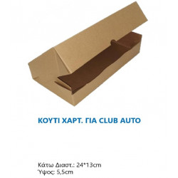 ΧΑΡΤΙΝΟ ΚΟΥΤΙ CRAFT ΓΙΑ CLUB
