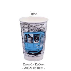 ΠΟΤΗΡΙ ΔΙΠΛΟΤΟΙΧΟ CITY 300ml