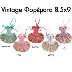 Vintage Κεραμικά Φορέματα