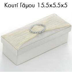 Κουτί Γάμου
