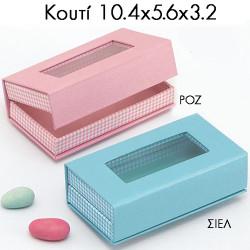 Κουτί Ροζ-Σιέλ